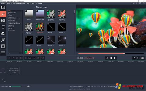 Posnetek zaslona Movavi Video Editor Windows XP