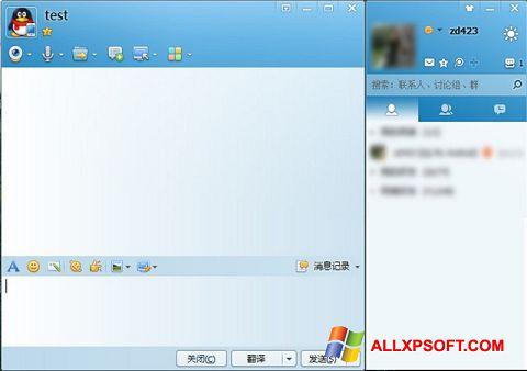 Posnetek zaslona QQ International Windows XP