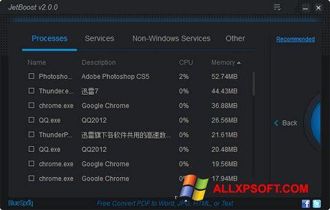 Posnetek zaslona JetBoost Windows XP