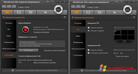 Posnetek zaslona Bandicam Windows XP