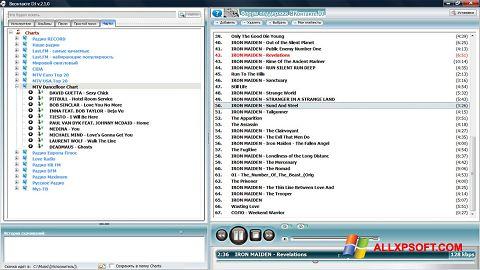 Posnetek zaslona VKontakte DJ Windows XP