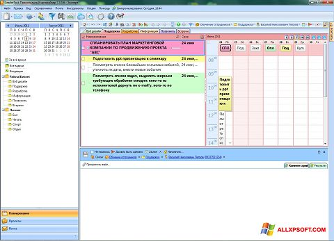Posnetek zaslona LeaderTask Windows XP