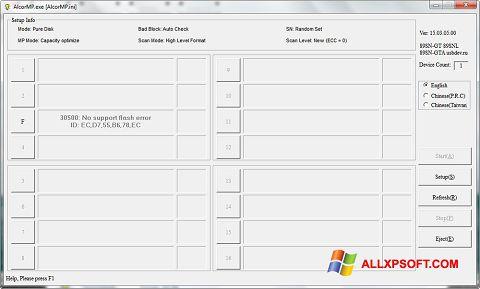 Posnetek zaslona AlcorMP Windows XP