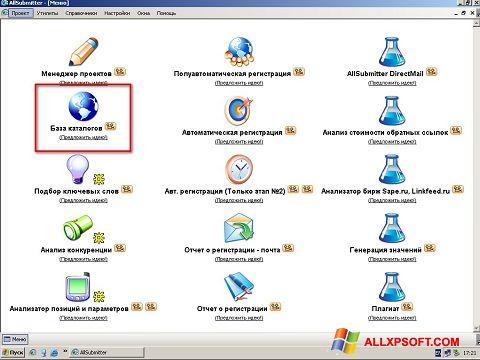 Posnetek zaslona AllSubmitter Windows XP
