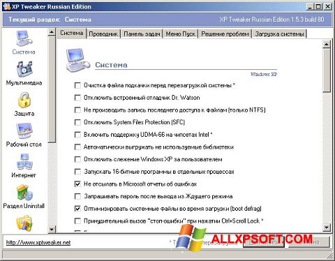 Posnetek zaslona XP Tweaker Windows XP