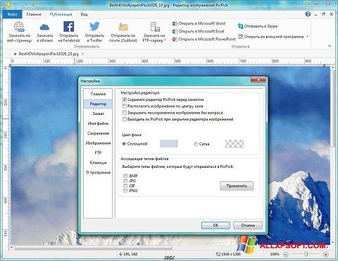Posnetek zaslona PicPick Windows XP