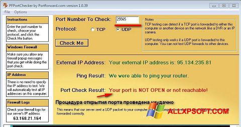 Posnetek zaslona PFPortChecker Windows XP