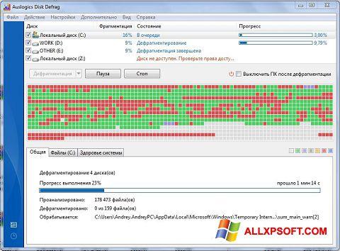 Posnetek zaslona Auslogics Disk Defrag Windows XP