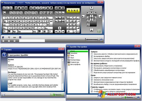 Posnetek zaslona Xpadder Windows XP