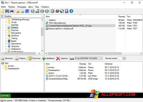 Posnetek zaslona CDBurnerXP Windows XP