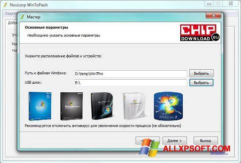 Posnetek zaslona WinToFlash Windows XP