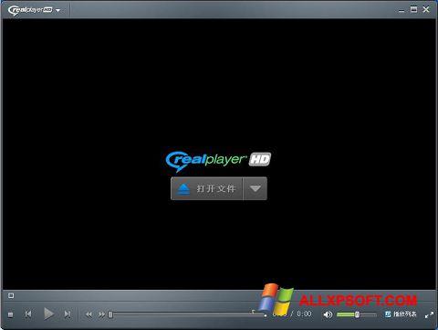 Posnetek zaslona RealPlayer Windows XP