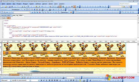 Posnetek zaslona Microsoft FrontPage Windows XP