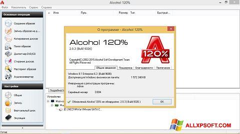 Posnetek zaslona Alcohol 120% Windows XP