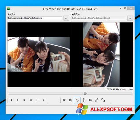 Posnetek zaslona Free Video Flip and Rotate Windows XP