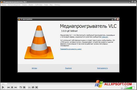 Posnetek zaslona VLC Media Player Windows XP