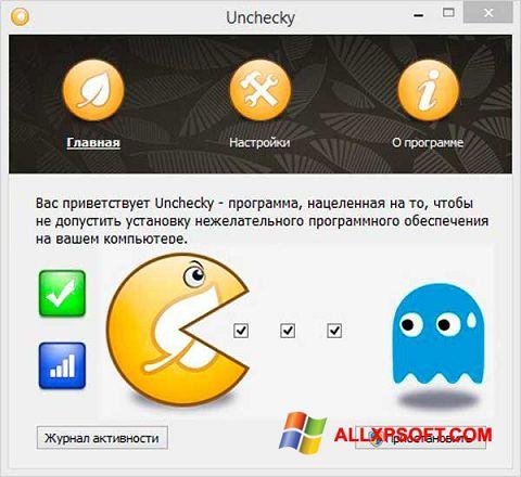 Posnetek zaslona Unchecky Windows XP