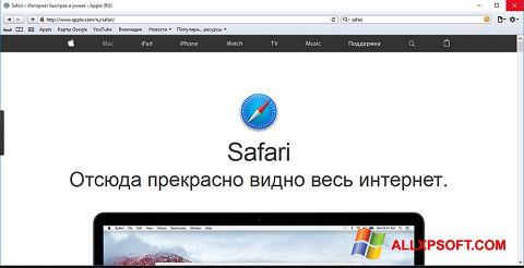 Posnetek zaslona Safari Windows XP