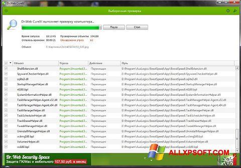 Posnetek zaslona Dr.Web Windows XP