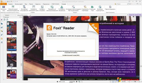 Posnetek zaslona Foxit Reader Windows XP