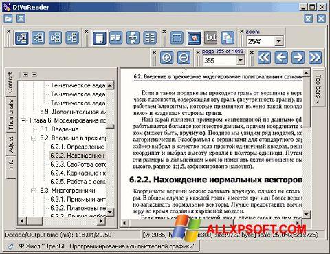 Posnetek zaslona DjVu Reader Windows XP
