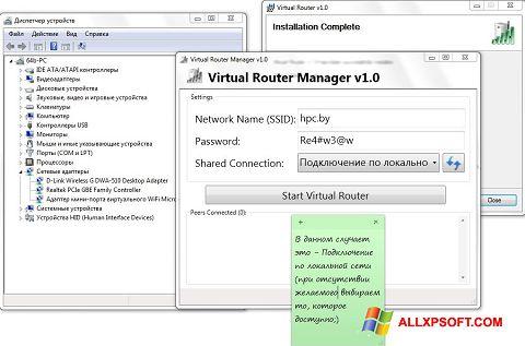 Posnetek zaslona Virtual Router Manager Windows XP